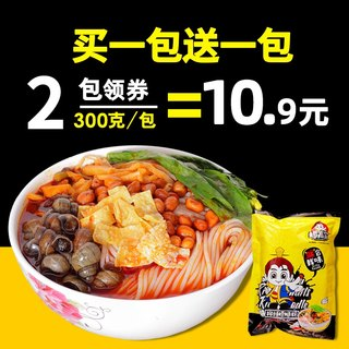 Snail Gaozong Guangxi Snail Noodles Liuzhou Specialty Authentic Screw Noodles Instant Rice Noodles Hot and Sour Noodles Snail Lion Noodles
