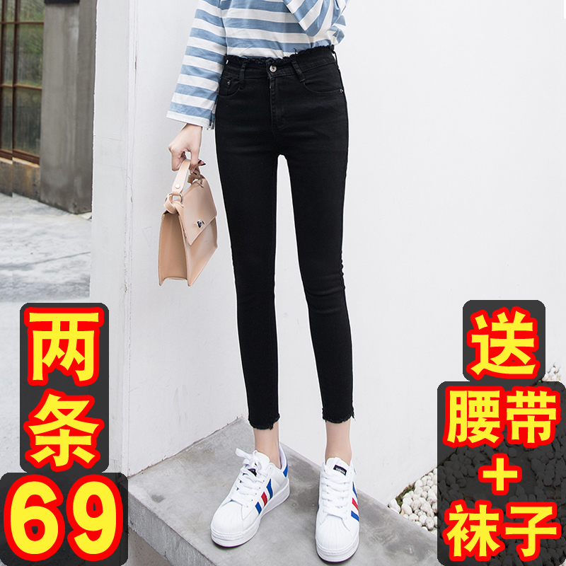 Jeans female spring and autumn 2019 new Korean version was thin nine points chic tight high waist black feet pants