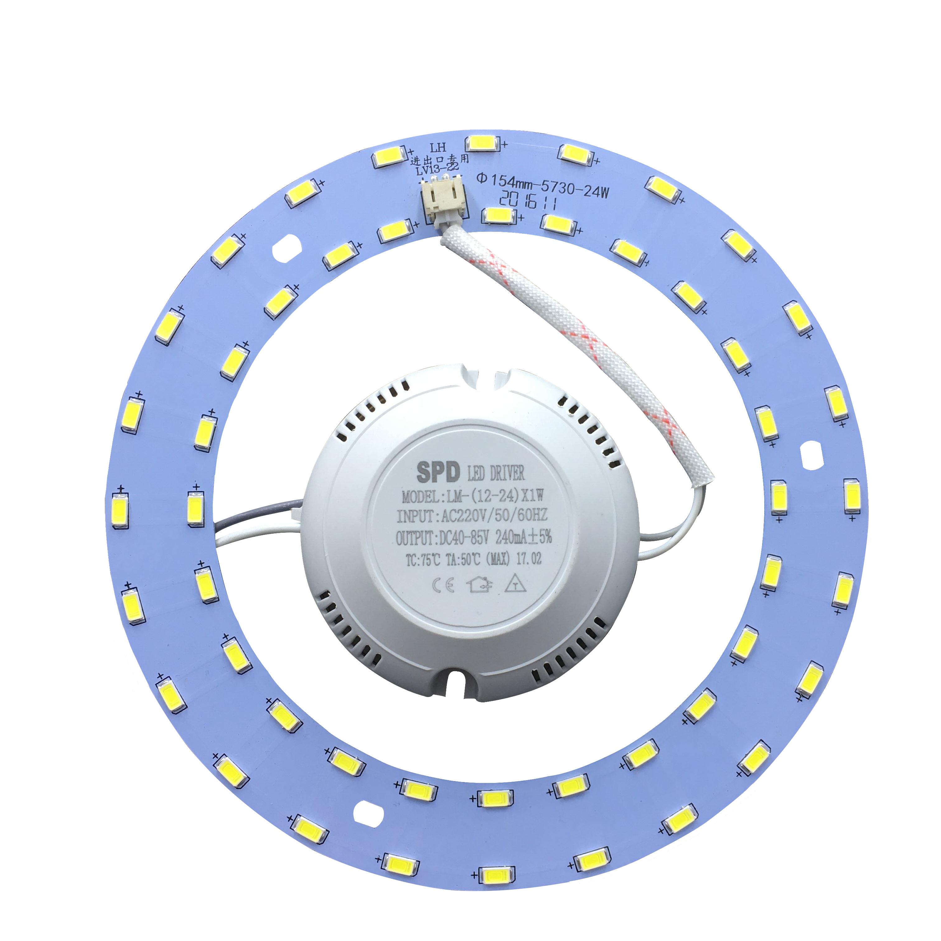 LED灯板圆形家用超亮灯芯LED灯泡吸顶灯改造灯板节能LED灯片灯盘