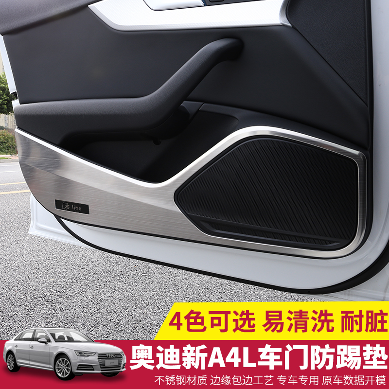 Защитный чехол от удара на сиденье Whiskers  17-18 A4L A4L A4L
