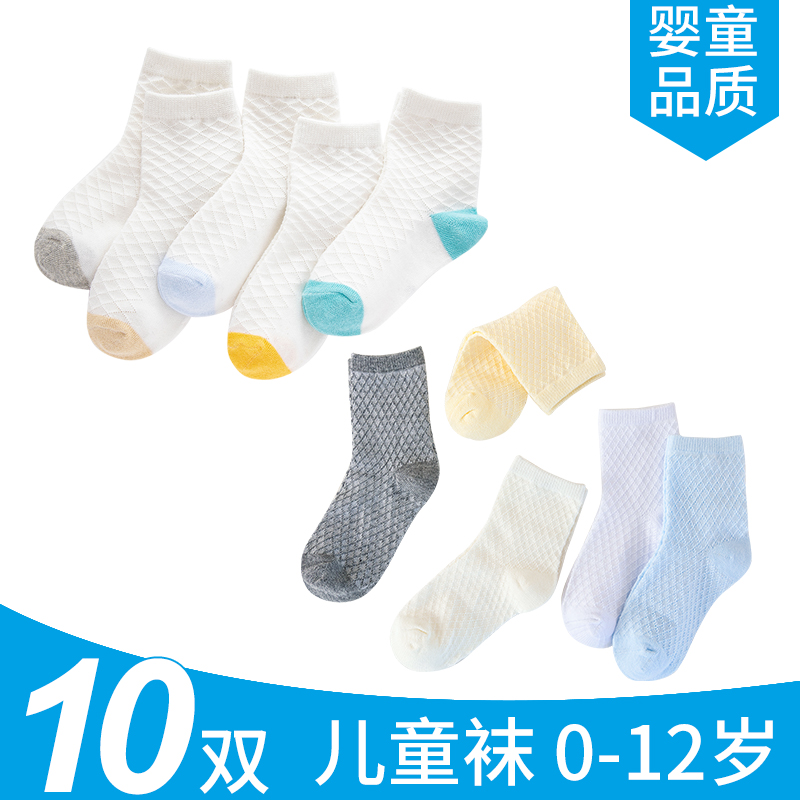 [10 PAIRS] COLOR MATCHING MESH + CONVENTIONAL TUBE MESH (MESH SECTION)