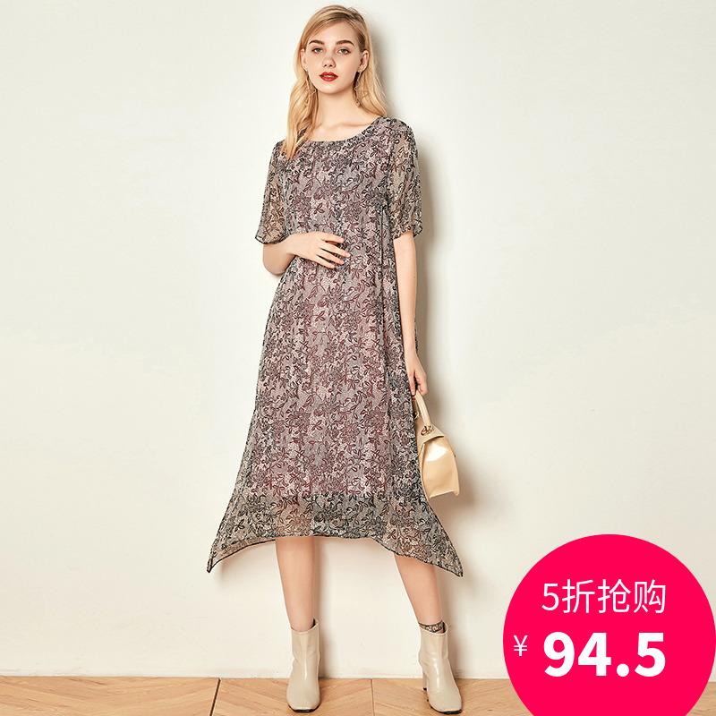 Outlets真丝女装品牌折扣店夏装系列高端新款桑蚕丝宽松连衣裙
