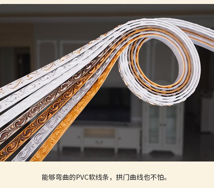 欧式客厅电视背景墙装饰软线条石膏相框边框壁纸压边镜子包边美缝详细照片