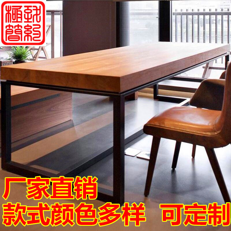 Нордический дерево железо обеденный стол прямоугольник кофе зал западный обеденный стол войти обеденный стол стул современный простой рис длинные столы стол
