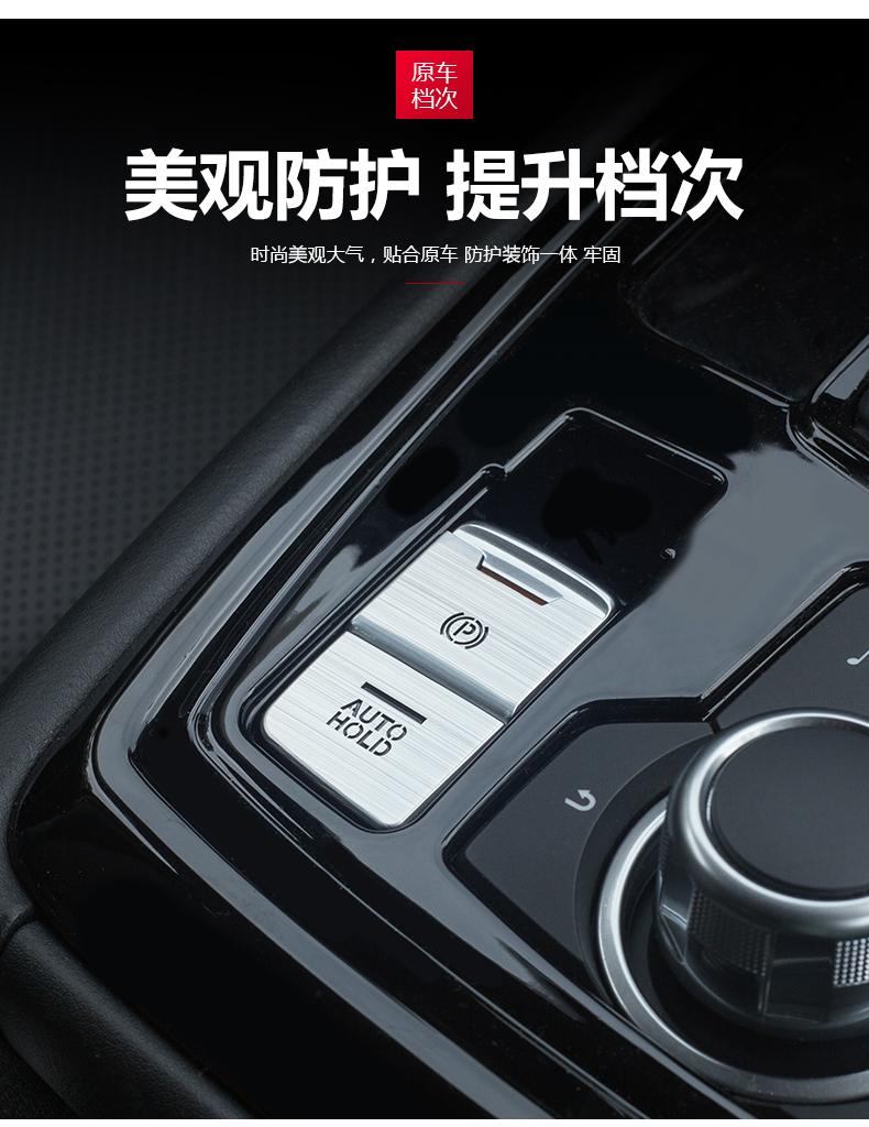 Ốp trang trí nút điều khiển Mazda Cx8 - ảnh 4