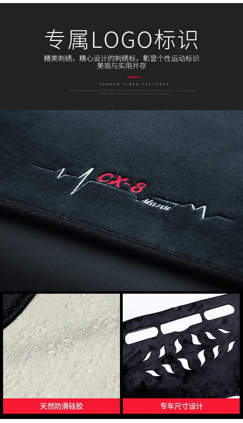 Thảm taplo Mazda CX8 - ảnh 8