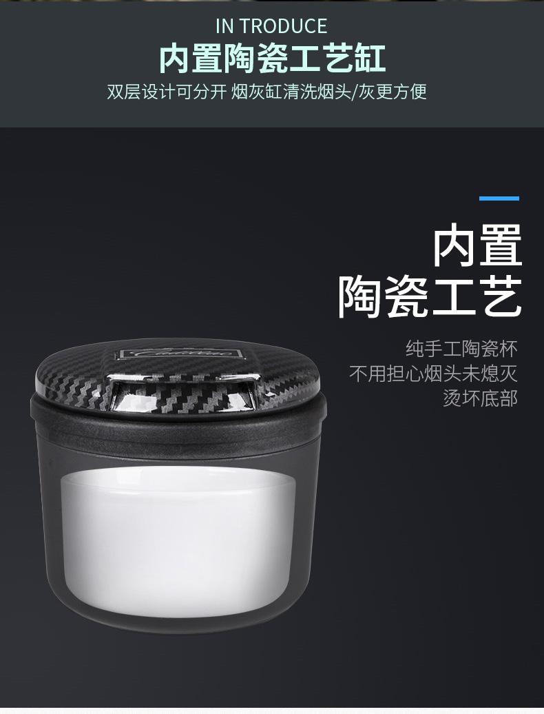 Gạt tàn thuốc lá Mazda CX8 - ảnh 3