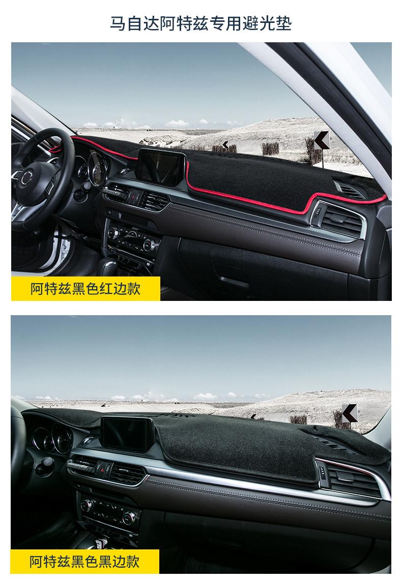 Thảm taplo Mazda CX8 - ảnh 19