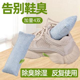 Адсорбенты для обуви,  Обувь сухой подготовка кроме мокрый дезодорант идти обувной вонючий вкус активированного угля пакет идти запах обувь дезодорант подготовка бамбуковый древесный уголь пакет обувной пробка, цена 298 руб