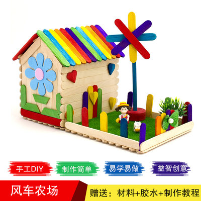 Ice cream sticks diy handmade wooden sticks wood chips ice cream sticks creative building model small house kindergarten material package