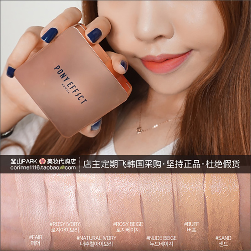 Lin Yun With The Korean Genuine Pony Effect Small Gold Box Cushion Bb Cream Foundation Liquid Oil Skin Mother With For