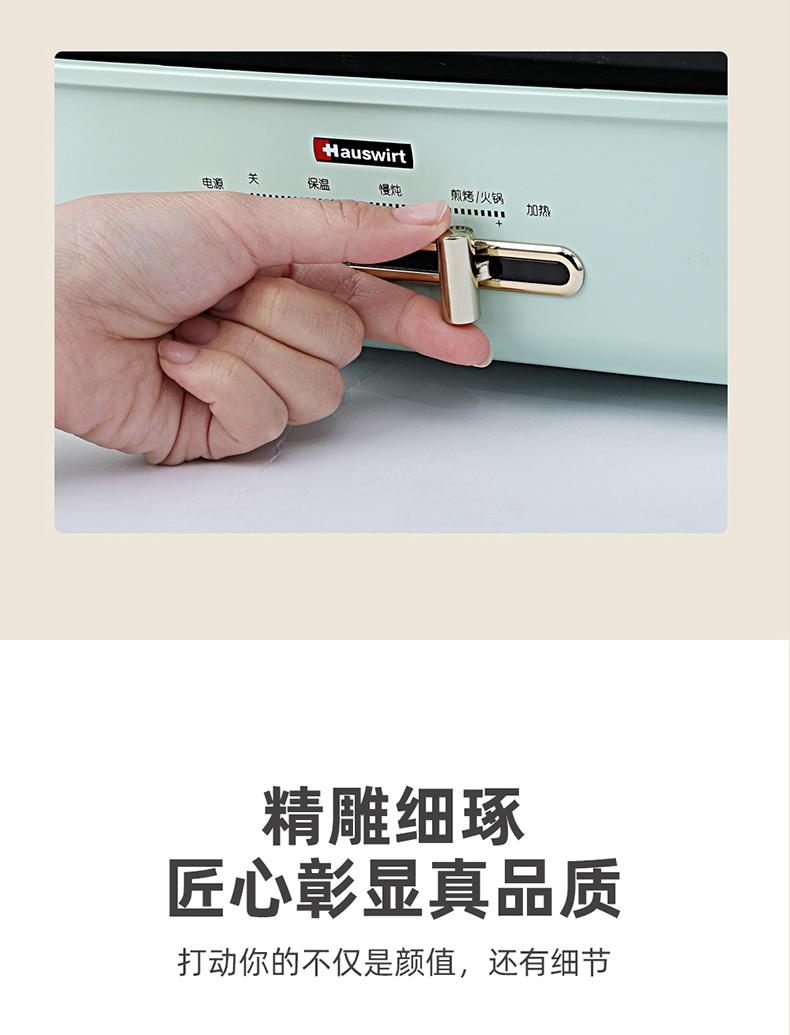 海氏多功能料理锅_火锅烧烤网红锅