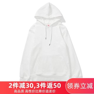 Sweater 2021 new men's and women's pure cotton thin autumn and winter clothes pure white plus velvet hooded sweater class service bottoming hoodie