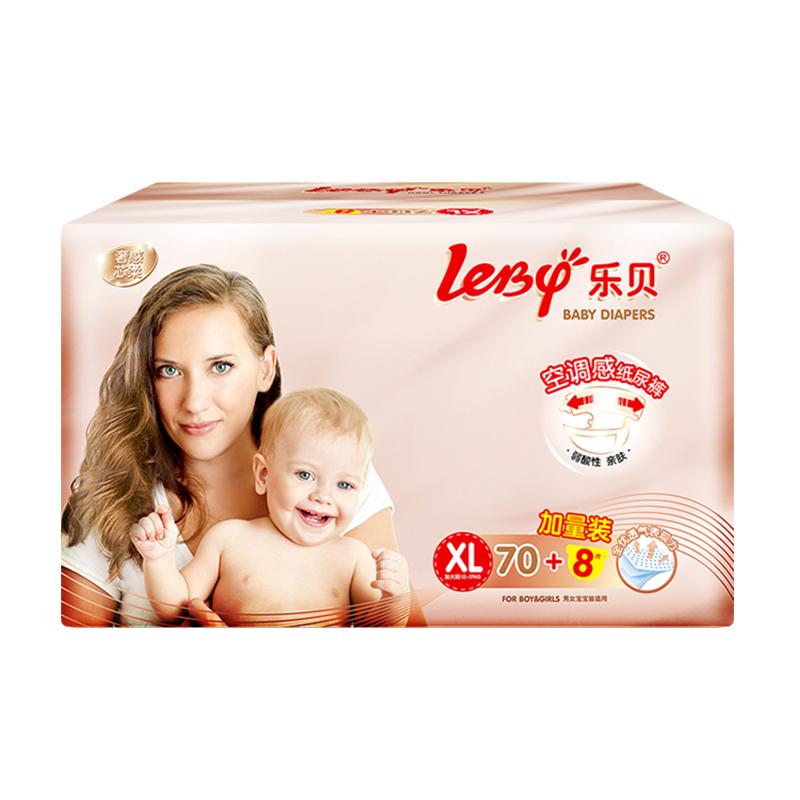乐贝纸尿裤婴儿超薄透气夏季新生儿宝宝拉拉裤尿不湿S/M/L/XL/XXL