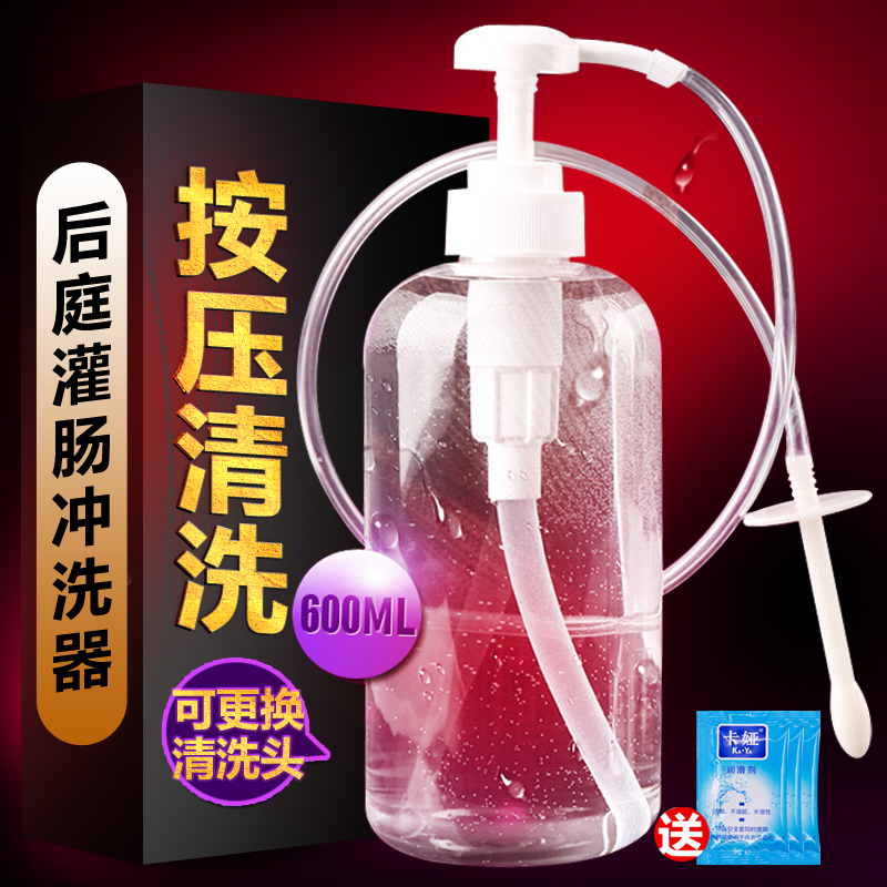 Can adult enema anal water sex toys think