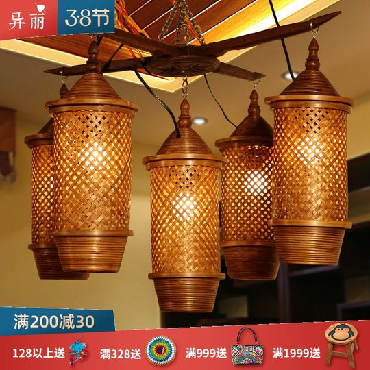 Creative bamboo woven five-head chandelier for hotels and restaurants in Southeast Asia, simple pastoral lamps and lanterns for living rooms and bars