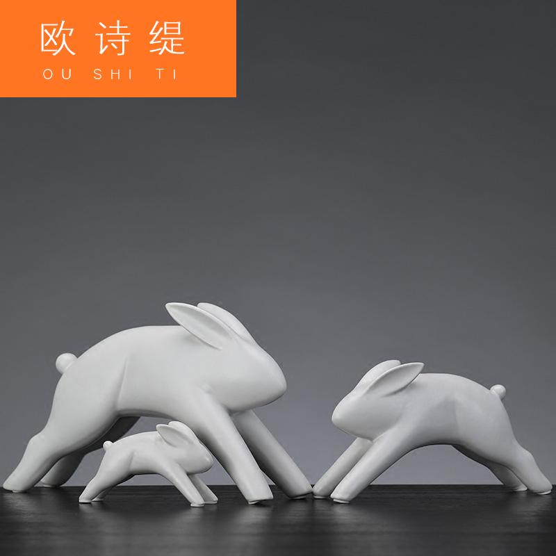 at北欧客厅小摆件房间现代简约酒柜创意兔子陶瓷家具装饰品家居摆