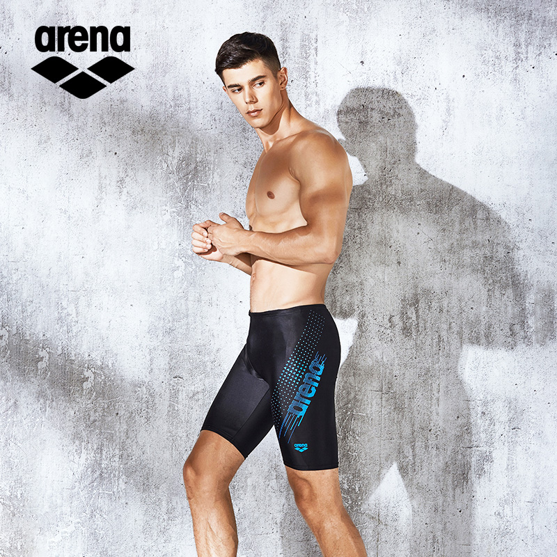 fa967a4e38 USD 81.35] arena Arina swimming trunks male anti-chlorine large size ...