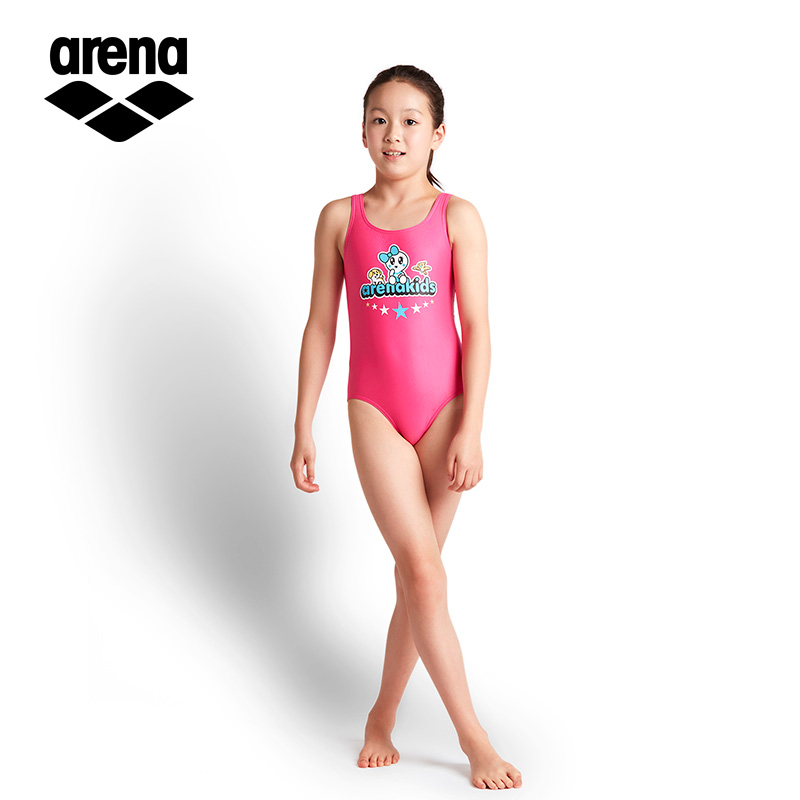 1fa488ff1ce82 arena Arina swimsuit female 2018 New children girls Siamese triangle  swimsuit training leisure swimsuit · Zoom · lightbox moreview · lightbox  moreview ...