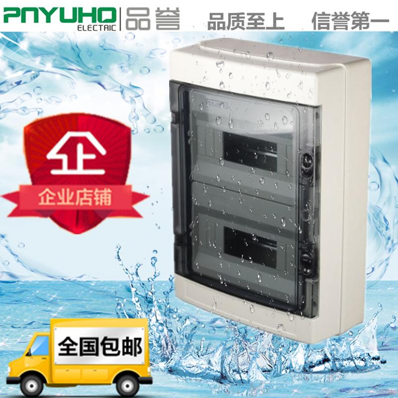 usd 33 71 ha 24 bit circuit waterproof plastic outdoor lighting box