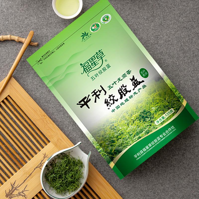 买1发2 平利绞股蓝龙须茶五叶正品野生特级包邮养生茶买2发500g
