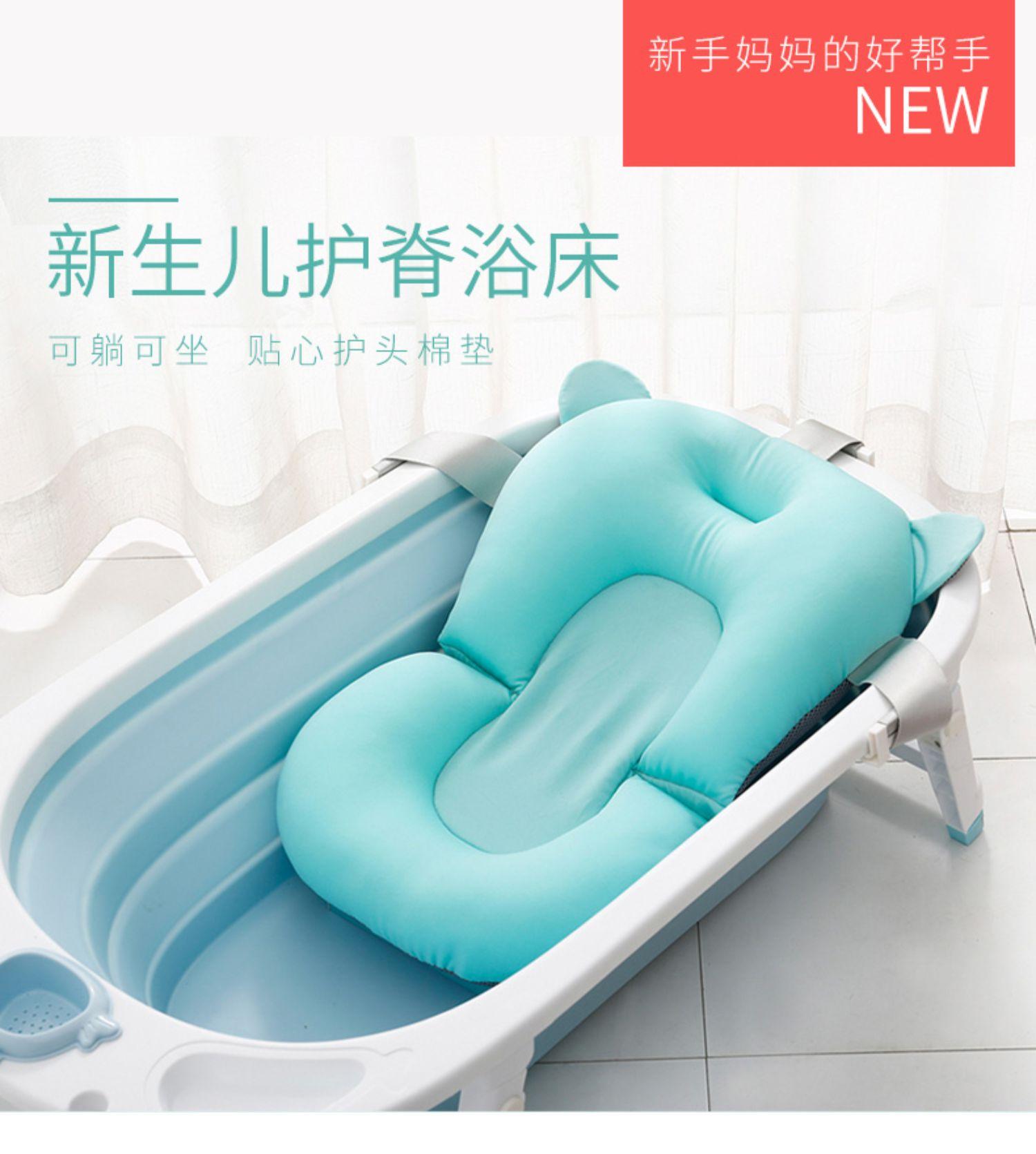 新生婴儿洗澡神器可坐躺浴盆托网兜浴床防滑通用宝宝悬浮浴垫海绵商品详情图
