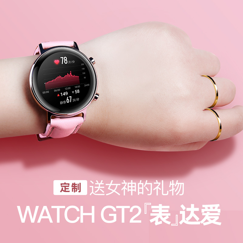 Hand strap! GT2【Women's Style-Magic Night Black】Free Cherry Pink Watch Band