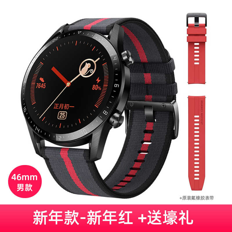 Spot the same day! GT2【Limited edition red】46mm + with original strap gift package