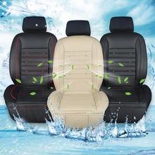 夏季汽车坐垫制冷冰丝通风凉座垫