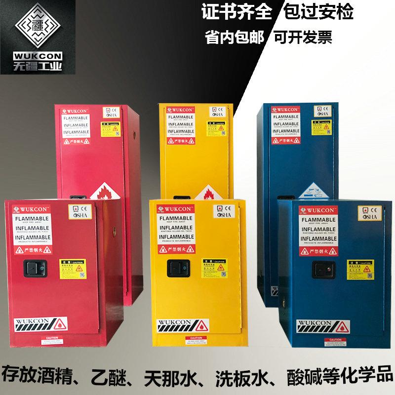 Индустрия испытывает 4 воспламеняющих взрывно опасности жидкости 30 химии для того чтобы быть мирна полностью Бак нефти шкафа 45 пожаробезопасный шкафы 12 галлонов взрывозащищенные