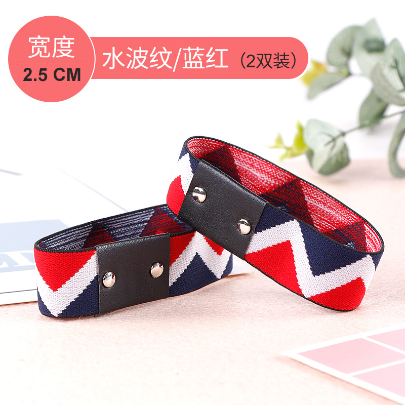 Blue-red - 2.5CM wide (2 pairs)