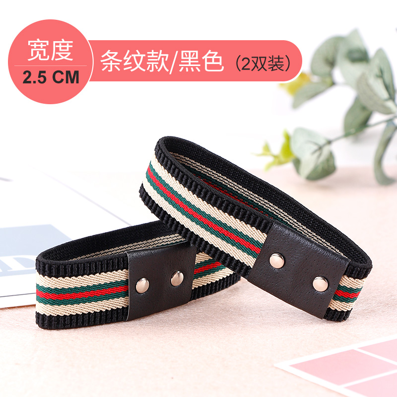 Striped black - 2.5CM wide (2 pairs)