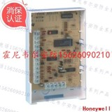 / Original authentic Honeywell 4208SN 8 zone bus expansion module Alarm system address module