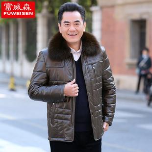 皮棉衣男中年爸爸冬装外套中老年棉袄