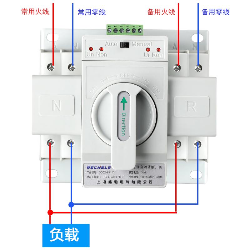 Usd 51 16  Dual Power Automatic Switch 2p 63a Switch Cb