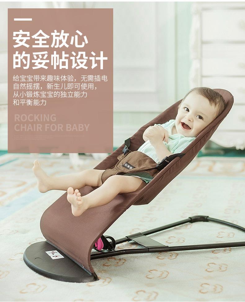 哄娃神器婴儿摇摇椅安抚椅新生儿宝宝摇篮躺椅哄睡带娃神器摇摇床详细照片