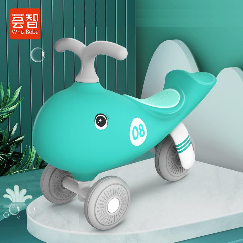 荟智小鲸鱼儿童平衡车1岁2宝宝周岁礼物学步车无脚踏滑行车旗舰店