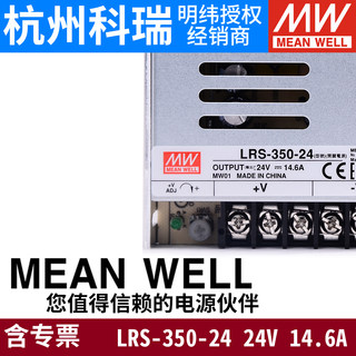 LRS-350-24 Meanwell 15A 220V to DC 24V switching power transformer S MW Meanwell 350W NES