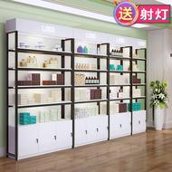 Mỹ phẩm trưng bày tủ trưng bày tủ làm đẹp thẩm mỹ viện kệ sàn sản phẩm chăm sóc da trưng bày giá sơn móng tay tủ