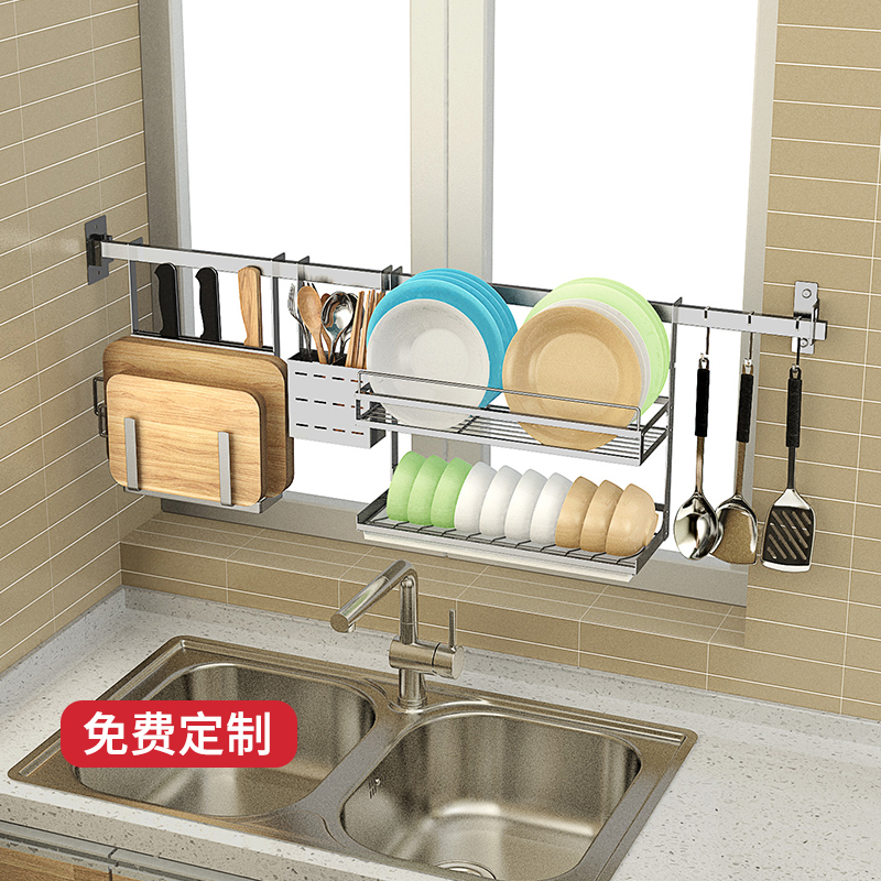 USD 29.82] 304 stainless steel kitchen shelves wall-mounted ...