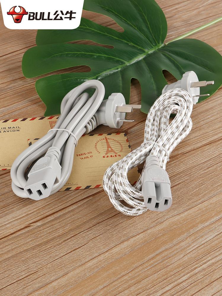Bull product word plug hot pot power cord tripod universal electric Pot Kettle Kettle three-hole conversion plug