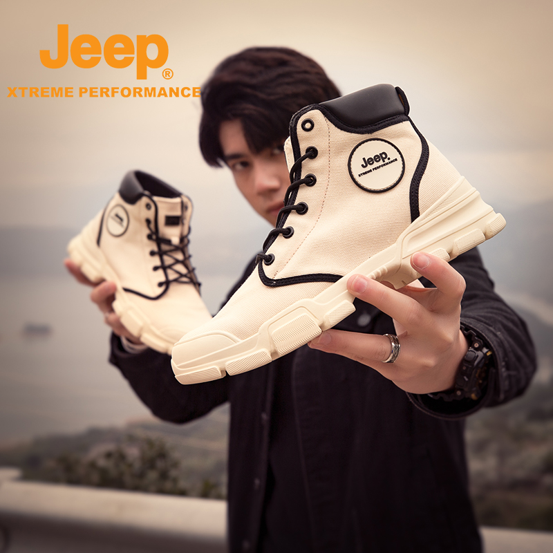 JEEP flagship Jeep new outdoor men hiking hiking lightweight climbing non-slip high-top shoes trend boots