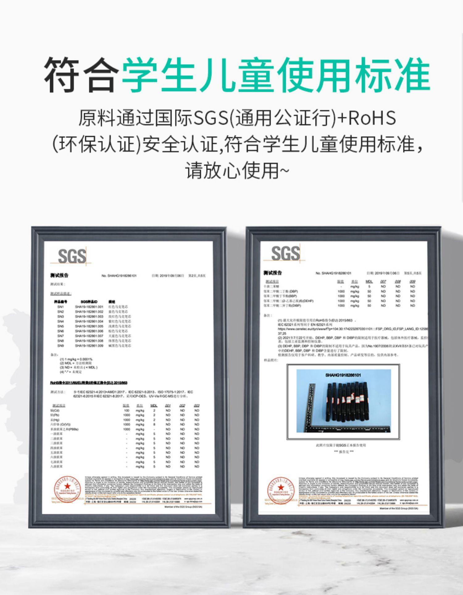 Touchmark触记马克笔套装24色3