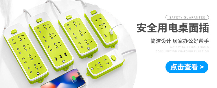 智能多功能家用无线扩展插座转换器usb接线板排插一转二三排插商品详情图
