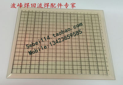 Wave soldering furnace wave test glass High temperature glass Tin furnace test glass