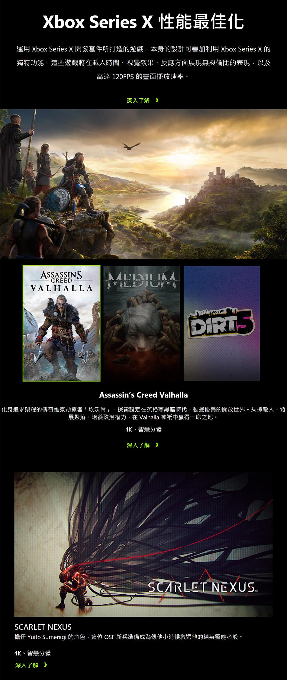 遊戲機微軟Xbox Series X/S 主機 XSS XSX ONE S 次時代4K游戲主機 現貨