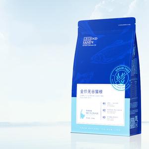 蓝氏八种鱼无谷全价猫粮2.5kg