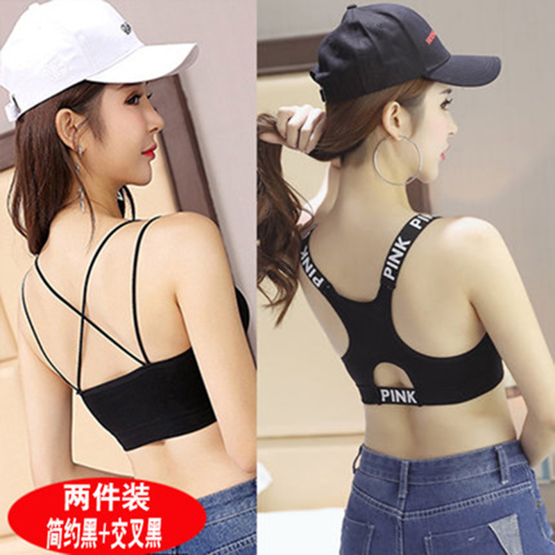 76bbc83edf4 Sports underwear female no steel ring beauty back girl no trace vest bra  shockproof running gathered ...