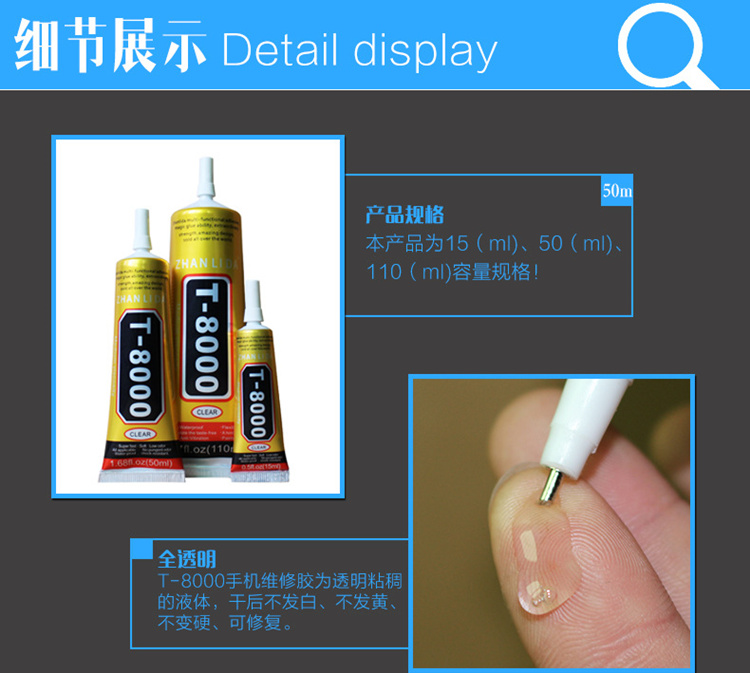 Mobile phone screen T8000 glue Mobile phone LCD touch screen cockroach open  plastic frame bracket repair adhesive drill rubber