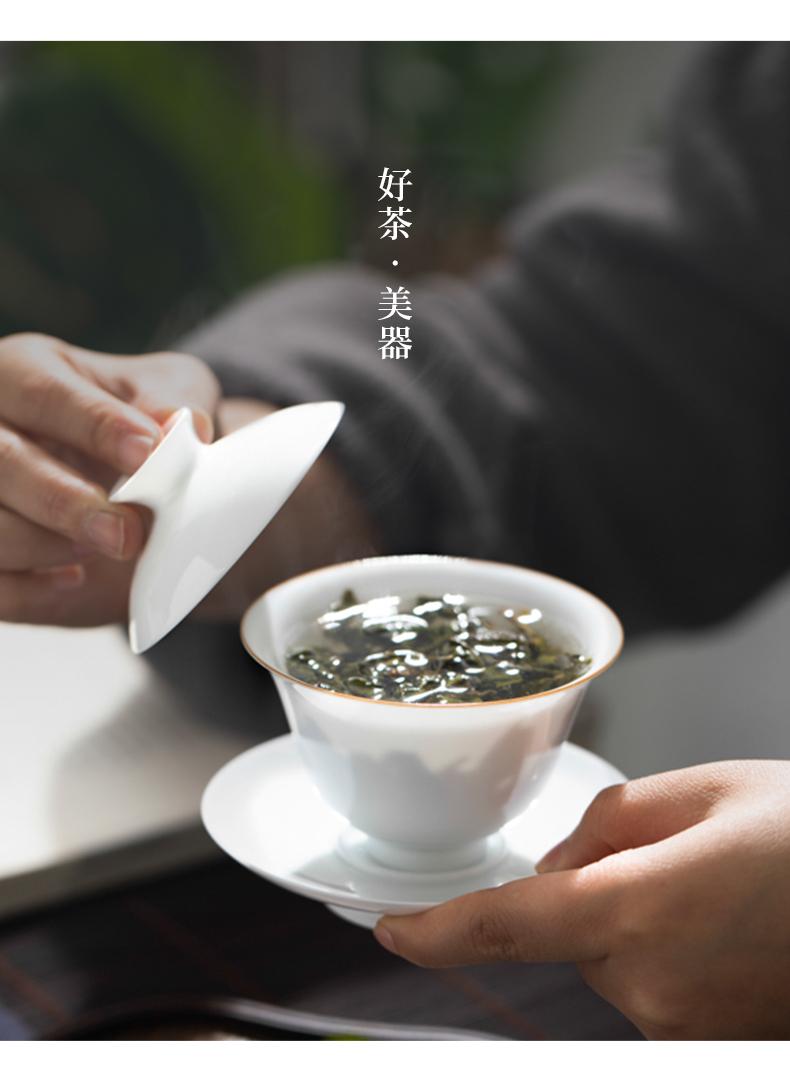 Jingdezhen ceramic story white porcelain tureen large single pure manual thin foetus sweet white three bowls of kung fu tea set